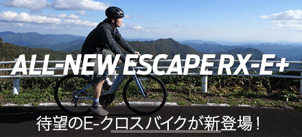 ALL-NEW ESCAPE RX-E+