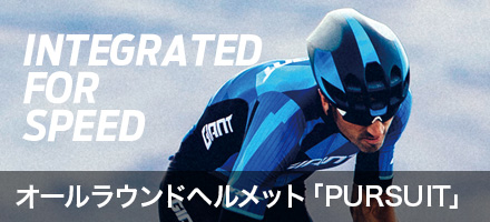INTEGRATED FOR SPEED THE ALL NEW PURSUIT HELMET